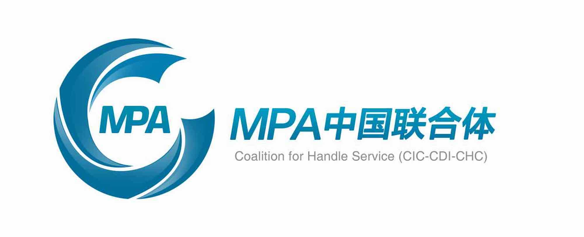 Coalition for Handle Services – China
