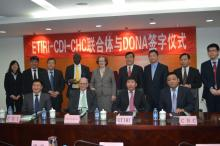 CHC – CHINA Signing Event